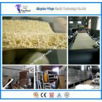 China PVC Cushion Carpet Coil Mat Machine PVC Floor Mat Coil Mat Manufacturing Plant in China on sale