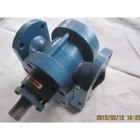 Wholesale Coal tar oil pump from china suppliers