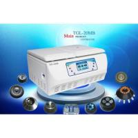 Buy cheap High Speed Refrigerated Centrifuge from wholesalers