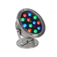 Wholesale DIY Project Customized DMX512 Pool Pond Dancing Musical Water 18W Underwater Led Light from china suppliers