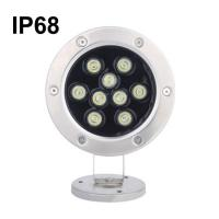 Wholesale 2019 New Product Custom-made Water Fountain Pump Led Light 9W Underwater Led Light from china suppliers
