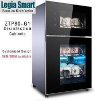 Buy cheap 80L Tableware Sterilizer DisinfectionCabinet withozone,ultravioletlightanddry system from wholesalers