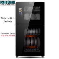 Buy cheap 100L Tableware Sterilizer DisinfectionCabinet withozone,Far Infraredanddry system from wholesalers