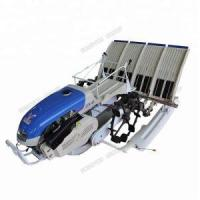 Buy cheap Hand Paddy Planters Agricultural Machinery 2ZS-4A from wholesalers