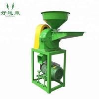 Buy cheap 6F-26 paddy pulverizer wheat flour milling from wholesalers