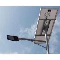 Wholesale 4 meter High Power 20W LED Solar Street Light from china suppliers