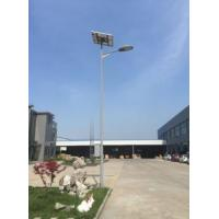 Wholesale 5 meter 24W Outdoor LED Solar Road Light from china suppliers