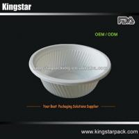 Wholesale 112 mm Cornstarch Biodegradable Disposable Bowl from china suppliers