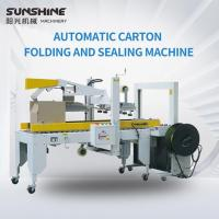 Buy cheap Automatic Box Taping Machine from wholesalers