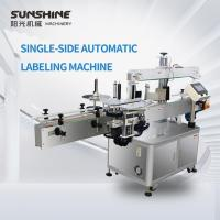 Buy cheap Bottle Labeling Machine from wholesalers