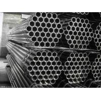Wholesale Q235 straight tube from china suppliers