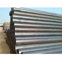 Wholesale Straight welded pipe from china suppliers