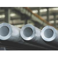 Wholesale Stainless steel thick walled tube from china suppliers
