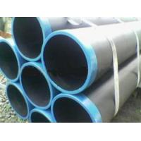 Wholesale GB9948-2006 petroleum cracking pipe from china suppliers