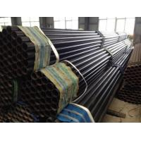 Wholesale Cold drawn seamless steel tube from china suppliers