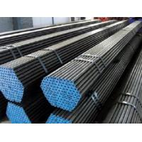 Wholesale 1Cr5Mo petroleum cracking pipe from china suppliers