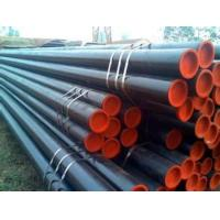 Wholesale 9948 petroleum cracking pipe from china suppliers