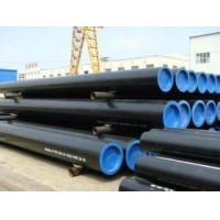 Wholesale 12Cr1MoV petroleum cracking pipe from china suppliers