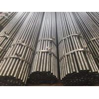 Wholesale Seamless steel pipe mill from china suppliers
