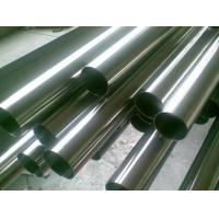Buy cheap Stainless steel seamless steel pipe from wholesalers