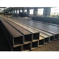 Buy cheap Seamless Square Tube from wholesalers