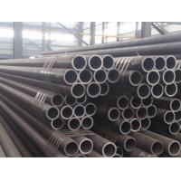 Buy cheap Seamless steel tube from wholesalers