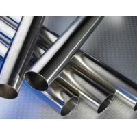 Buy cheap Dual phase stainless steel tube from wholesalers
