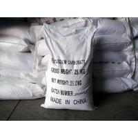 Wholesale Potassium Carbonate 99% from china suppliers