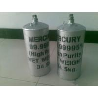 Wholesale MERCURY 99.999 from china suppliers