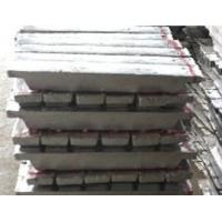 Wholesale Lead Antimony Alloy from china suppliers