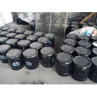 Buy cheap Ferro Molybdenum from wholesalers