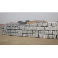 Buy cheap Zinc Ingots from wholesalers