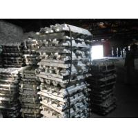 Buy cheap Aluminium Ingots from wholesalers