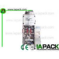 Buy cheap Salt Bagging Automatic Bag Filling Machine 220V 50HZ 1 Phase 0.6MPa from wholesalers