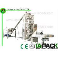 Buy cheap Automatic Salt Packaging Machine from wholesalers