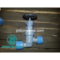 Wholesale Marine Forged Steel Male Thread SDNR Valve GB1241-83 from china suppliers