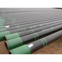 Buy cheap CASING&TUBING&PUP JOINTS from wholesalers