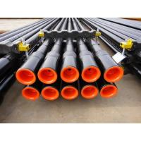 Buy cheap Drill Pipe & Drill Collar from wholesalers