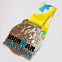 Buy cheap Best quality custom 3d metal medal from wholesalers