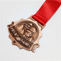 Buy cheap Customized Emboss Logo Round Shape Marathon Metal Medal from wholesalers