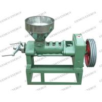 Wholesale YZS-68 Oil Press from china suppliers