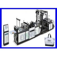 Wholesale PLC Control PP Non Woven Bag Making Machine High Speed With Handle from china suppliers