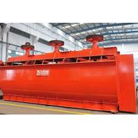 Buy cheap Mineral Processing equipment Xjb Bar Flotation Cell from wholesalers