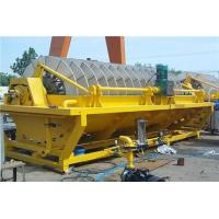 Buy cheap Mineral Processing equipment Vacuum Filter from wholesalers