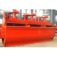 Buy cheap Mineral Processing equipment Jjf Flotation And Wemco Flotation from wholesalers