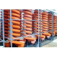 Buy cheap Mineral Processing equipment Spiral Chute from wholesalers