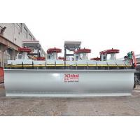 Buy cheap Mineral Processing equipment XCF Air Inflation Flotation Cell from wholesalers