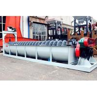 Buy cheap Mineral Processing equipment High Weir Spiral Classifier from wholesalers
