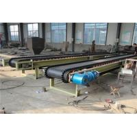 Buy cheap Mineral Processing equipment Belt Feeder from wholesalers