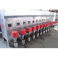 Buy cheap Mineral Processing equipment Nc Reagent Feeder from wholesalers